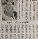 2013年 南日本新聞