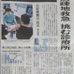 2014年 読売新聞