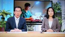 MBC取材画像