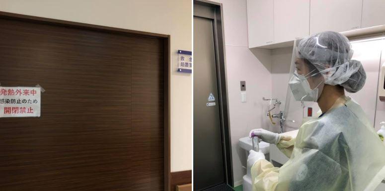 松岡救急クリニックPCR検査について