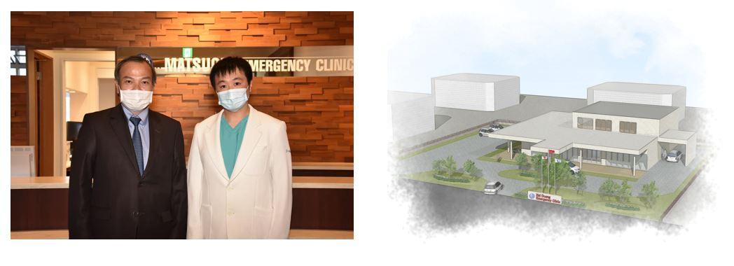 ベトナム救急クリニックについて